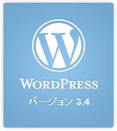 CSSを知らなくてもココまで出来る!WordPress♪