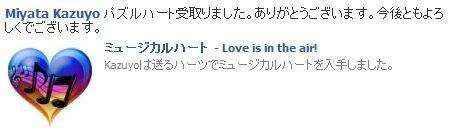 実況ブログ~facebookで行く!2010年メディアミックスの旅